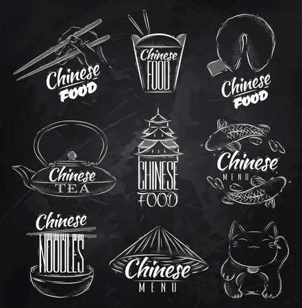 chinese takeout box: Set of symbols icons chinese food in retro style lettering chinese vermeshel, lucky cat, chinese tea, chopsticks, fortune cookies, chinese takeout box, stylized drawing with chalk on blackboard Illustration