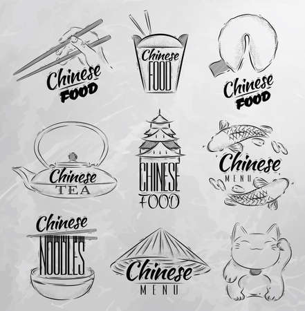 Set of symbols icons chinese food in retro style lettering chinese vermeshel, lucky cat, chinese tea, chopsticks, fortune cookies, chinese takeout box, stylized drawing with coal on blackboard