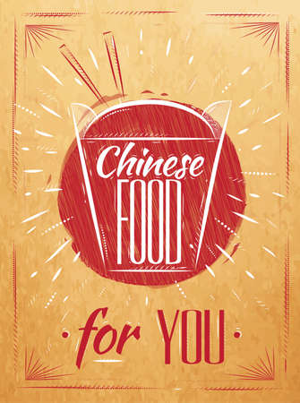 Poster chinese food in retro style lettering takeout box stylized drawing in kraft