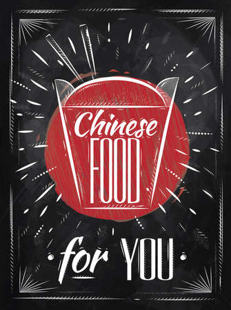 Poster chinese food in retro style lettering takeout box, stylized drawing with chalk on blackboard