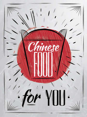 chinese takeout box: Poster chinese food in retro style lettering takeout box, stylized drawing with coal on blackboard Illustration
