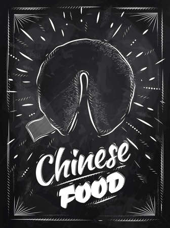 Poster chinese food in retro style lettering fortune cookies stylized drawing with chalk on blackboard 向量圖像