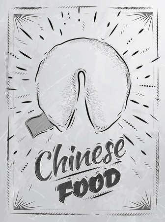 fortune graphics: Poster chinese food in retro style lettering fortune cookies stylized drawing with coal on blackboard