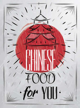 Poster chinese food in retro style lettering house, stylized drawing with coal on blackboard