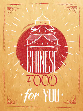 Poster chinese food in retro style lettering house, stylized drawing in kraft Vector