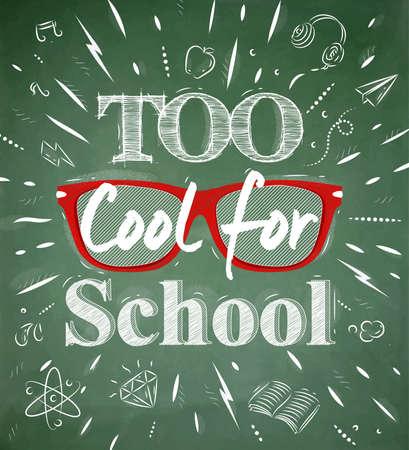 semester: Too Cool for school green blackboard
