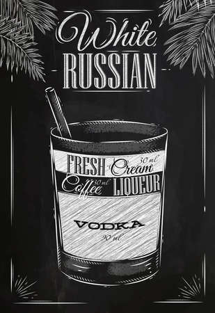White russian cocktail in vintage style stylized drawing with chalk on blackboard Vettoriali