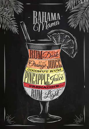 Banama mama koktejl ve stylu vintage stylizované kreslení křídou na tabuli Ilustrace