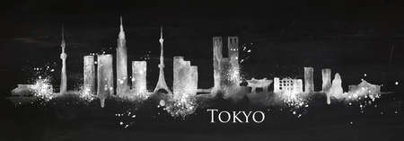 Silhouette of Tokyo city painted with splashes of chalk drops streaks landmarks drawing with chalk on blackboard