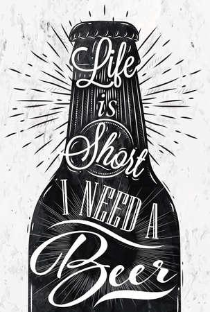 Affiche restaurant de verre à vin dans un style rétro vintage, la vie de lettrage est courte, j'ai besoin d'une bière en graphisme noir et blanc Vecteurs