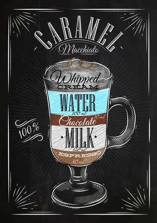 Poster koffie caramel macchiato in vintage stijl tekening met krijt op het bord Stockfoto - 43497070