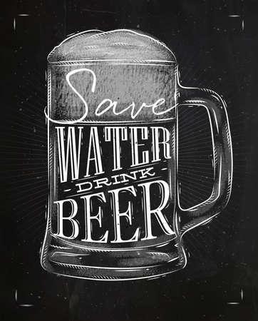 海報啤酒杯刻字節約用水,啤酒飲料圖中的復古風格,在黑板粉筆背景