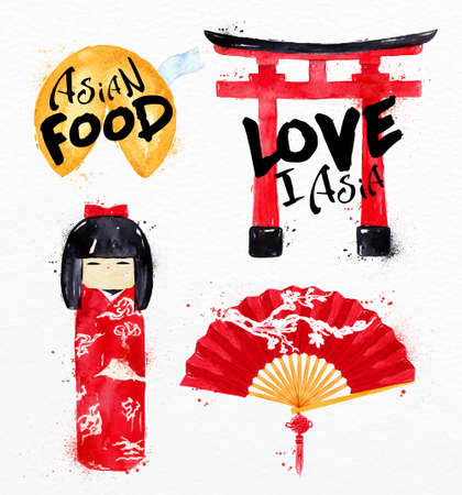 Asia symbols fortune cookies, kokeshi doll, gate, asia fan drawing with drops and splash on watercolor paper background