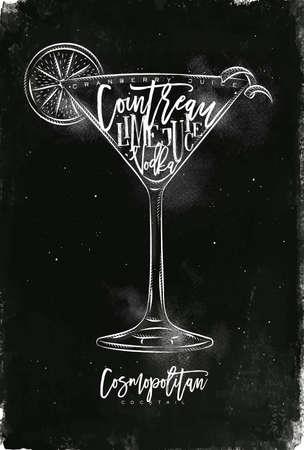 コスモポリタン カクテル チョークで黒板背景上に描画グラフィック ヴィンテージスタイルでライムのクランベリー ジュース、コアントロー、ウォ  イラスト・ベクター素材