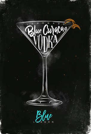 ブルーラグーン レタリング レモネード、ブルー キュラソー、色チョークと黒板背景上に描画グラフィック ヴィンテージスタイルでウォッカ カクテ  イラスト・ベクター素材