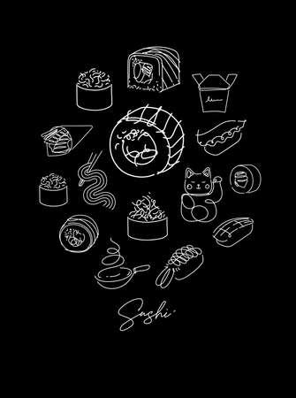 寿司类型在线样式的海报图画在黑背景