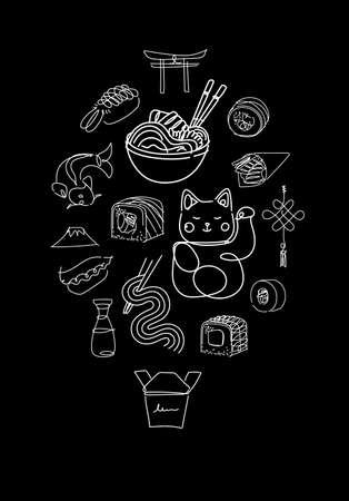 在线样式的亚洲食物海报图画在黑背景