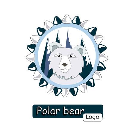 peaks: polar bear with mountain peaks