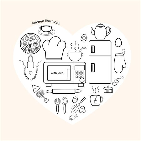 Icons of kitchen items to you Illusztráció