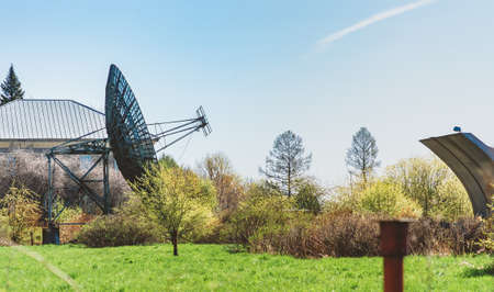 The radio station and antenna are in the field. Astronomical Observatory of the Academy of Sciences