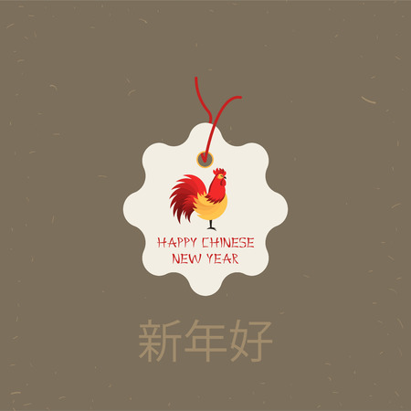 chinese holly: Chinese New Year 2017 Gift Tags on Cardboard Paper. Retro Hipster Design with Rooster Character. Vector Illustration