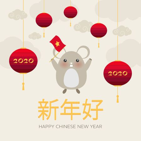 Cute 2020 Chinese New Year traditional greeting elegant card illustration,great for banners, flyers, invitation, congratulation, posters with rat. Chinese translation - Happy new year. Vector. Archivio Fotografico - 137857497