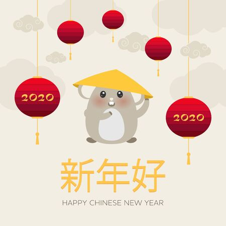 Cute chinese rat in a hat, great design for any purposes. Holiday banner design. Cartoon vector illustration. 2020 rat zodiac. Oriental style. Happy new year greeting card. Chinese culture. Archivio Fotografico - 137857498