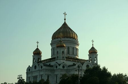 View of the central dome of the Cathedral of Christ the Savior from the Moscow River. Moscow, Russia