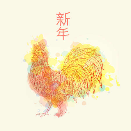 Rooster on watercolor background