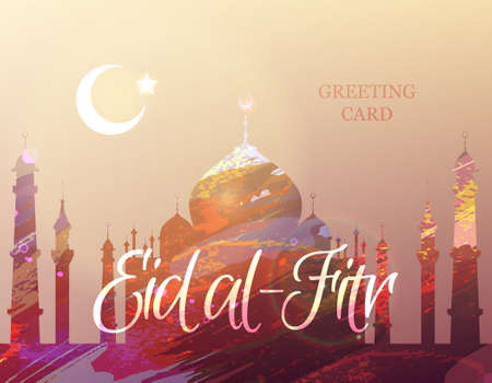 Eid Mubarak. Eid al-Fitr muslim traditional holiday. Muslim Community Festival celebration. Abstract watercolor background with silhouette of a mosque. Editable vector illustration for greeting card Çizim