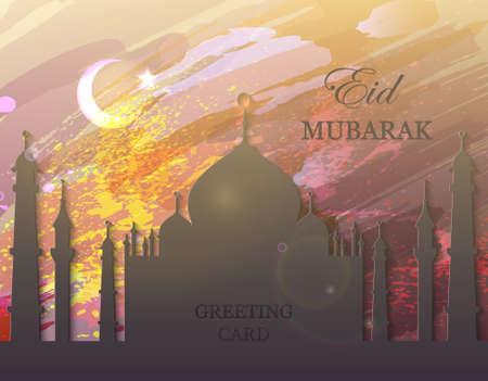 Eid Mubarak. Eid al-Fitr muslim traditional holiday. Muslim Community Festival celebration. Abstract watercolor background. Editable vector illustration for greeting card, poster, flyer Иллюстрация