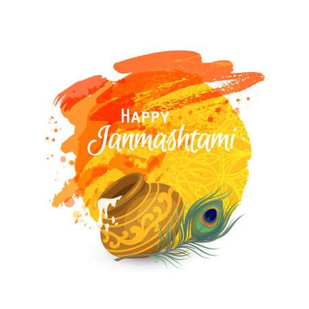 Happy Janmashtami. Indian fest. Dahi handi on Janmashtami, celebrating birth of Krishna. Watercolor abstract background. Template for creative flyer, banner, greeting cards Vector illustration