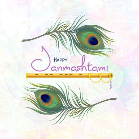 Buon Janmashtami. Biglietto di auguri per Krishna Janmashtami. Festa indiana - che celebra la nascita di Krishna. Modello per volantino creativo, banner, poster. Illustrazione vettoriale piuma di pavone e flauto Vettoriali