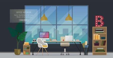 Design of modern office designer workplace. Creative office workspace with big window, desktop, modern monitor, furniture in interior. Vector illustration in flat minimalistic design, website banner Иллюстрация