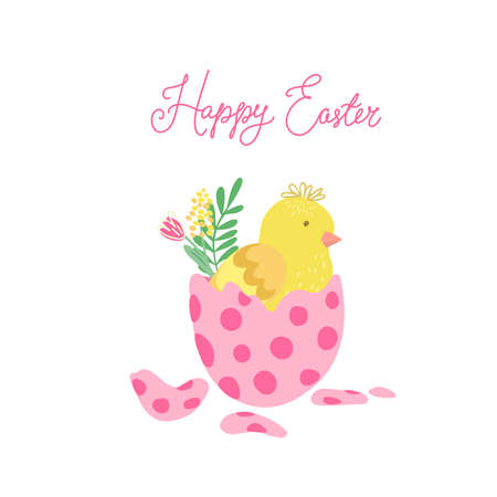 Easter greeting card with a pink polka dots easter egg and a newborn little chicken in it. Spring flowers. Hand drawn vector illustration isolated on white background. Great for Easter products design