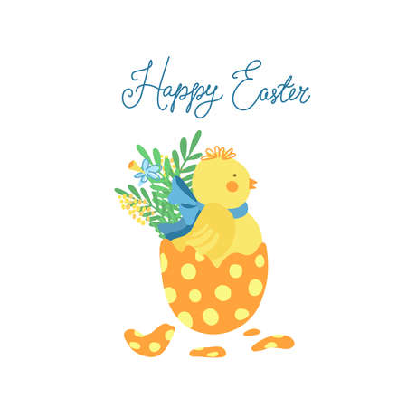 Easter greeting card with a colorful easter egg and a newborn little chicken in it. Spring flowers. Hand drawn vector illustration isolated on white background. Great for Easter products design.