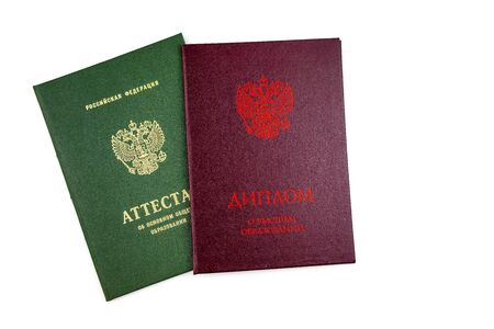 Different education certificates in Russia. School certificate and Diploma of higher education in Russia. Life goals and learning achievement concept.