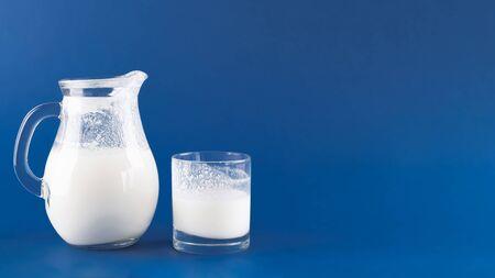 Homemade fermented beverage kefir with kefir grains. Milk kefir, or bulgaros, is a fermented milk drink made with kefir grains, a yeast bacterial fermentation starter