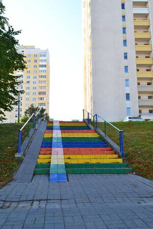 Rainbow stairway to heaven. Stairs in the city.