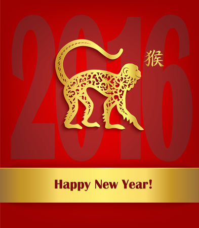 new year greetings: New Year greeting banner with golden paper silhouette of monkey and ribbon. Red background with gold inwrought paper monkey figure, Chinese character and golden ribbon with lettering Happy New Year. Vector illustration