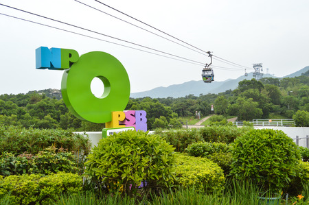 LANTAU HONGKONG-SEP 1  Ngong Ping 360 Cable Car in the garden at Ngong Ping village on September 1,2013 at Lantau,Hongkong