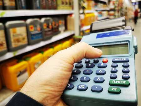 Man Typing by Payment Machine, POS Terminal Confirms the Contactless Payment by Debit Credit Card, Bank Payment Terminal, Processing NFC Payments Device, Wireless Payment Concept