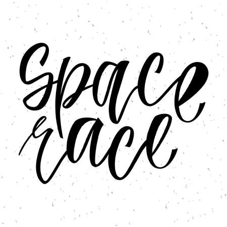 Space Race - handwritten inscription. Imitating brush lettering. The phrase can be used for printing on T-shirts, posters, postcards. Black and white vector illustration with texture.