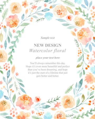 marco cumpleaños: flores de acuarela  Foto de archivo