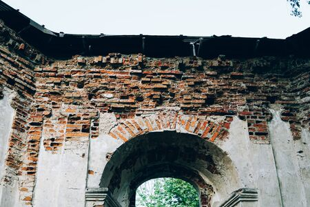 The ruins of Chapel of the XXII century, located in Loshitsky park, Belarus. The walls look mysterious.