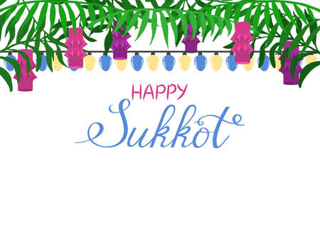 succos: Succot greeting card. Happy Sukkot! Jewish holiday.