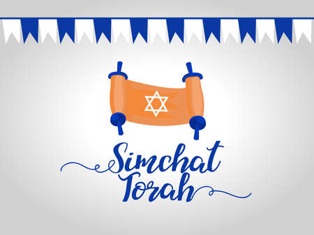 simchat torah: Simchat Torah Jewish Holiday greeting card Illustration