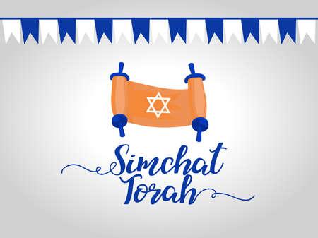 Simchat Torah Jewish Holiday greeting card Illustration