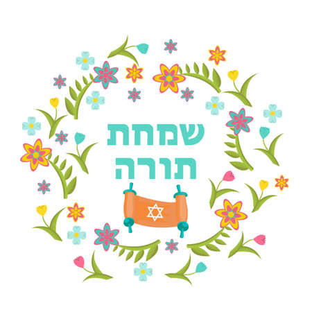 Simchat Torah Holiday greeting card with flower frame. Illustration