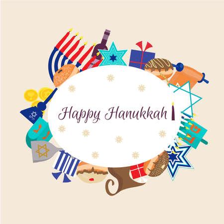 Happy Hanukkah greeting card design.